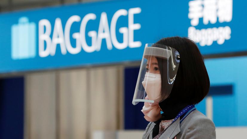 В Японии более 200 авиарейсов отменено из-за тайфуна
