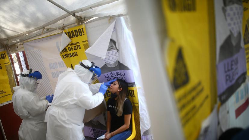 Число случаев коронавируса в Мексике достигло 606 036