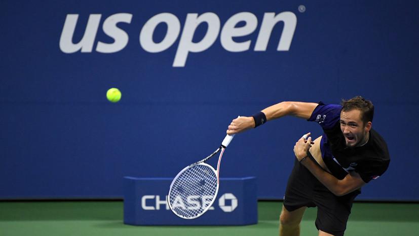 Победа Медведева, камбэк Хачанова и сенсация от Александровой: российские теннисисты успешно стартовали на US Open