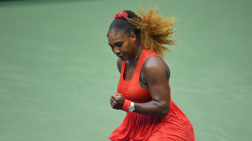 Серена Уильямс вышла во второй круг US Open, где встретится с Гаспарян