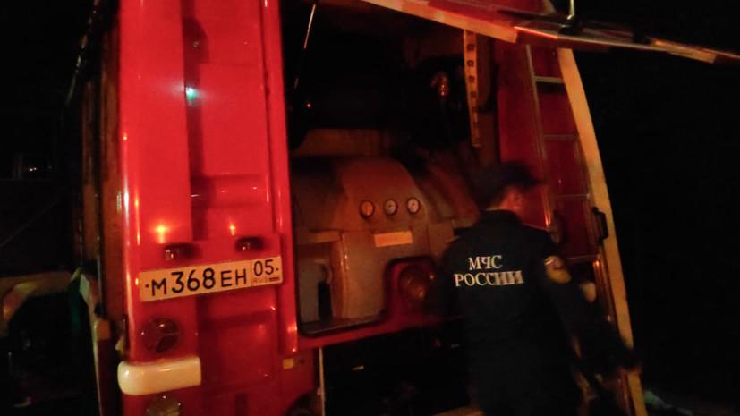После гибели пяти человек при пожаре в Махачкале возбуждено дело