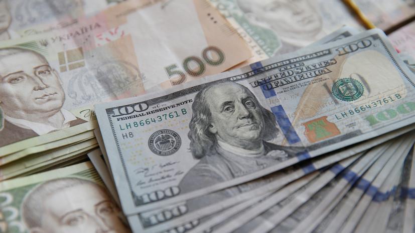 На новые реформы: США дополнительно выделят $3 млн на программу поддержки финансового сектора Украины