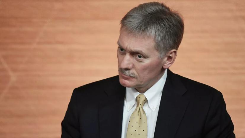 В Кремле прокомментировали ход расследования дела Сафронова