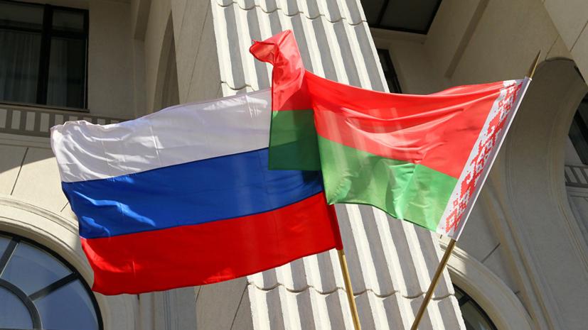 Генштабы Белоруссии и России обсудили подготовку к совместным учениям