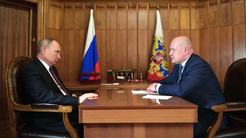 Путин и Развожаев обсудили вопрос водоснабжения Севастополя