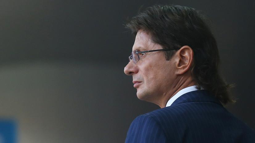 В РФС подтвердили, что Федун оштрафован на 200 тыс. рублей