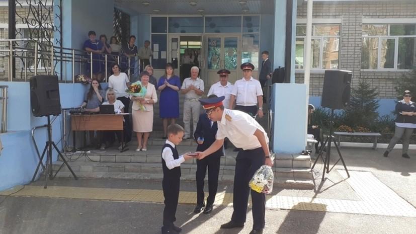 В Татарстане наградили мальчика, спасшего девочку от нападения