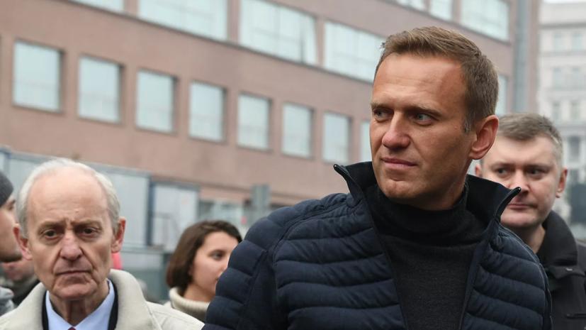 Посольство в ФРГ призвало не политизировать инцидент с Навальным