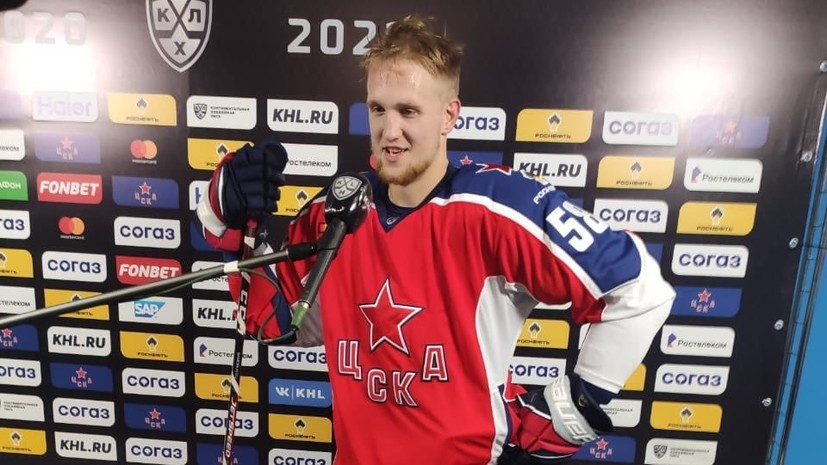 Хоккеист ЦСКА Саморуков сравнил уровень КХЛ и АХЛ