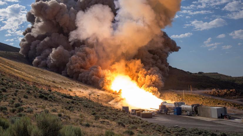 NASA испытало разгонный блок ракеты для полётов на Луну и Марс