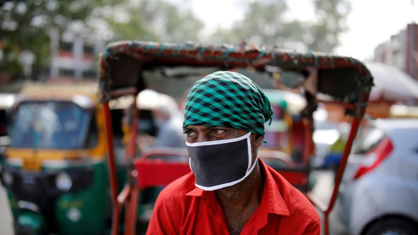 В Индии за сутки зафиксировано более 83 тысяч случаев коронавируса