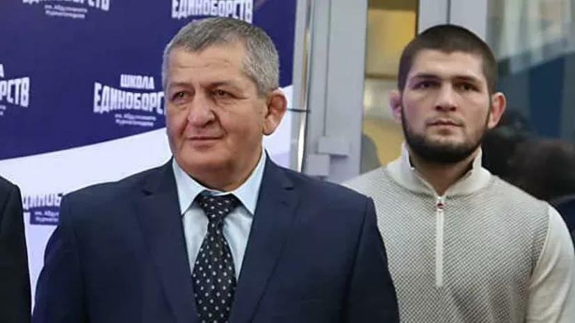 Нурмагомедов посвятил пост своему умершему отцу в Instagram