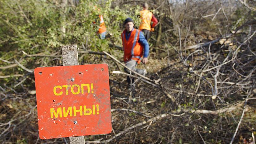 «Дискриминационные решения»: почему Киев и республики Донбасса разошлись во мнениях по вопросу разминирования