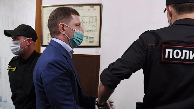 Прокурор рассказал подробности дела Фургала