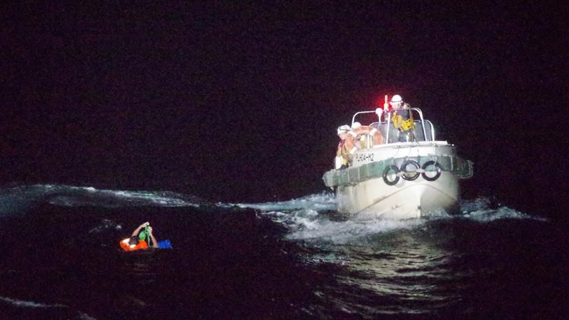 Грузовое судно с 42 моряками на борту затонуло недалеко от берегов Японии