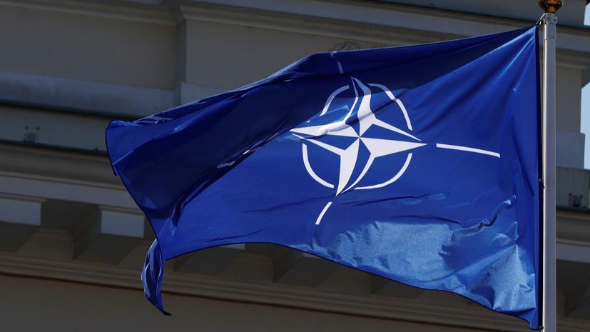 НАТО ищет консультантов по связанным с Китаем геостратегическим вопросам