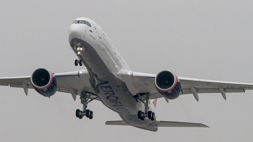 «Аэрофлот» возобновит с 9 сентября рейсы в Каир