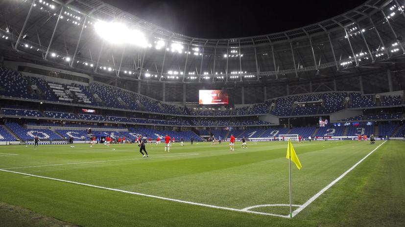В Москве стартовал матч Лиги наций Россия — Сербия