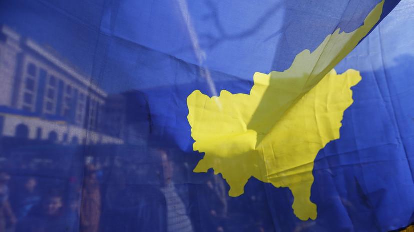 В США заявили о прогрессе в переговорах между Сербией и Косовом
