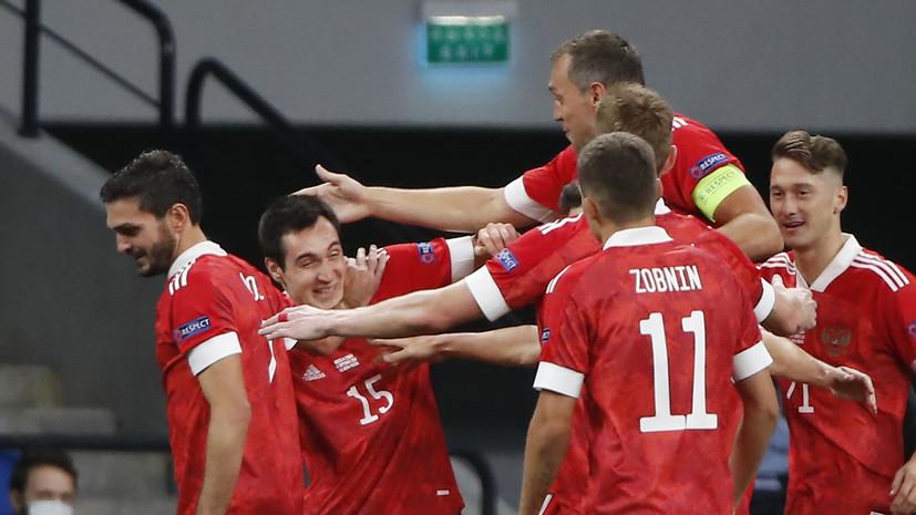 Россия продлила беспроигрышную серию с Сербией