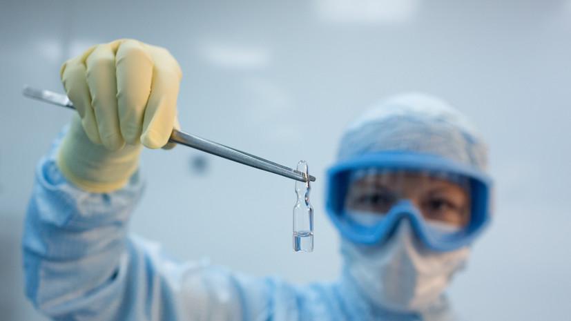 В МИД Мексики рассказали об испытаниях российской вакцины от коронавируса