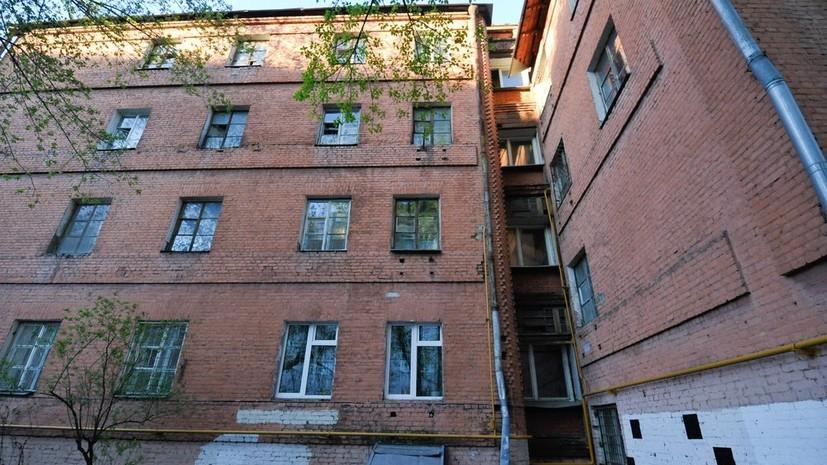 В России выделят 50 млрд рублей на переселение людей из аварийного жилья