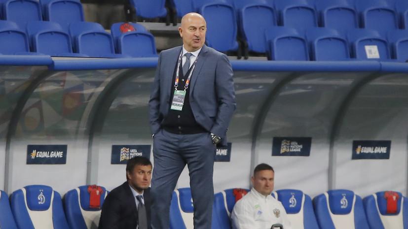 Черчесов рассказал о вкладе тренеров в победу сборной России над Сербией