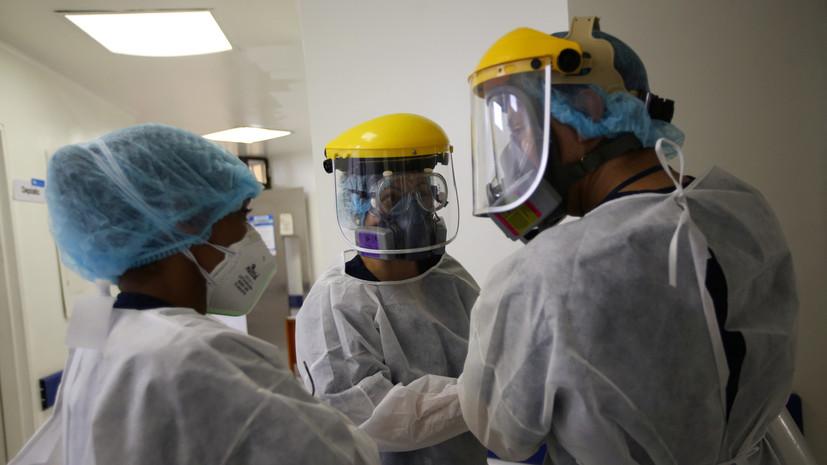 В Колумбии за сутки выявили более 8 тысяч случаев коронавируса