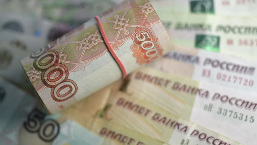 СМИ: Российским регионам могут запретить понижать прожиточный минимум