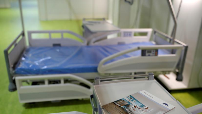 В Германии за сутки выявили более 700 случаев коронавируса