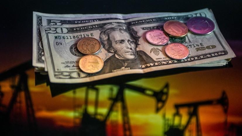 Мировые цены на нефть снижаются в ходе торгов 4 сентября