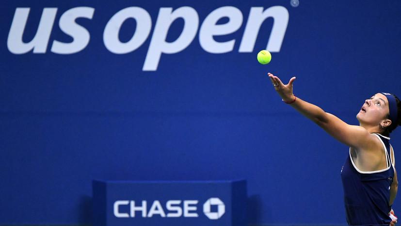 Гаспарян проиграла Серене Уильямс во втором круге US Open