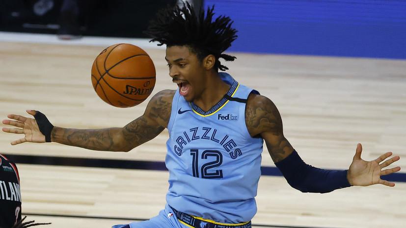 Морант признан лучшим новичком сезона в НБА