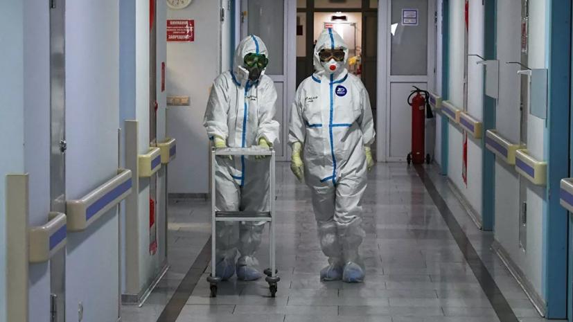 В России скончался ещё 121 пациент с коронавирусом