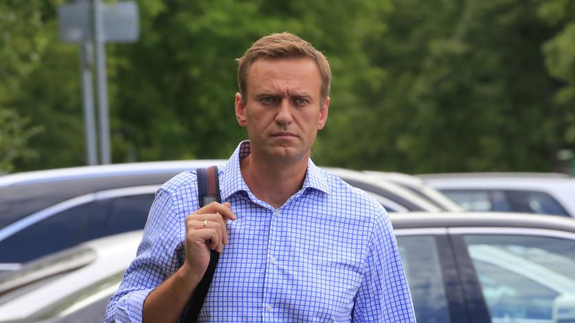 Омский врач заявил об отсутствии токсикантов в организме Навального