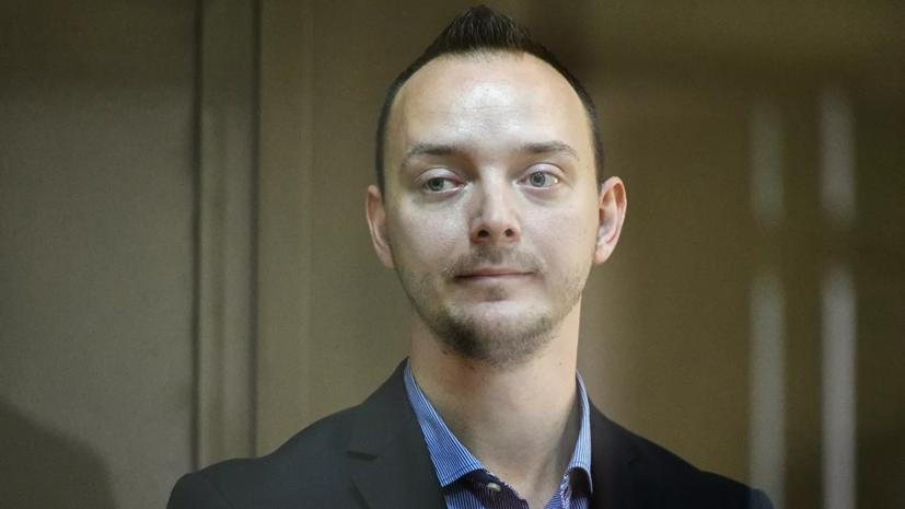 Защита обжаловала продление ареста Сафронову