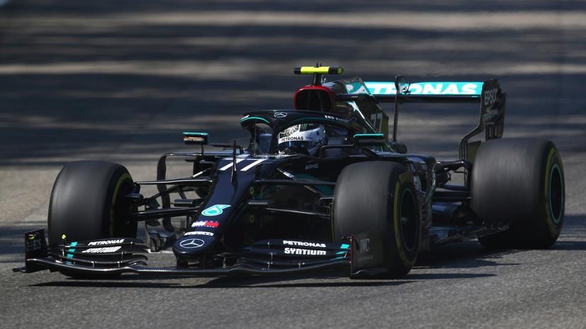 Боттас стал лучшим в первой практике Гран-при Италии, Квят — четвёртый