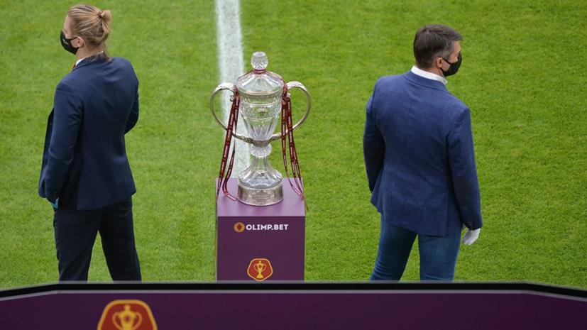 РФС планирует представить новый трофей за победу в Кубке России по футболу