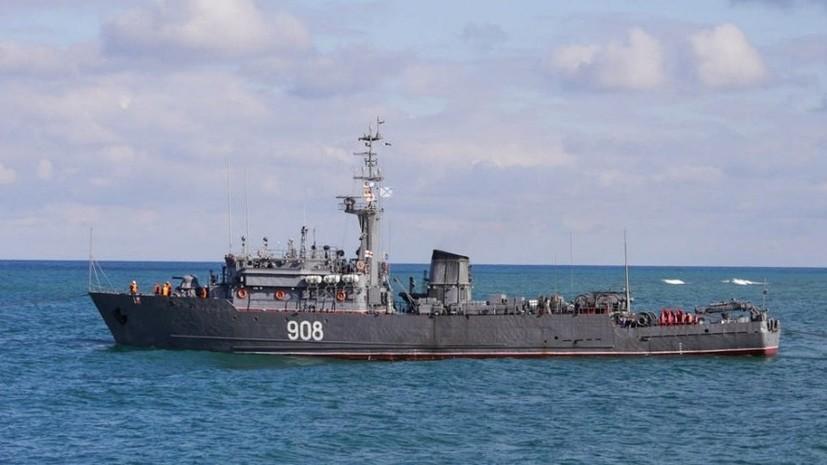 Тральщик ЧФ вернулся в пункт базирования после выполнения задач в Средиземном море