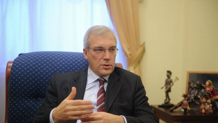 В МИД России заявили о важности невмешательства в дела Белоруссии