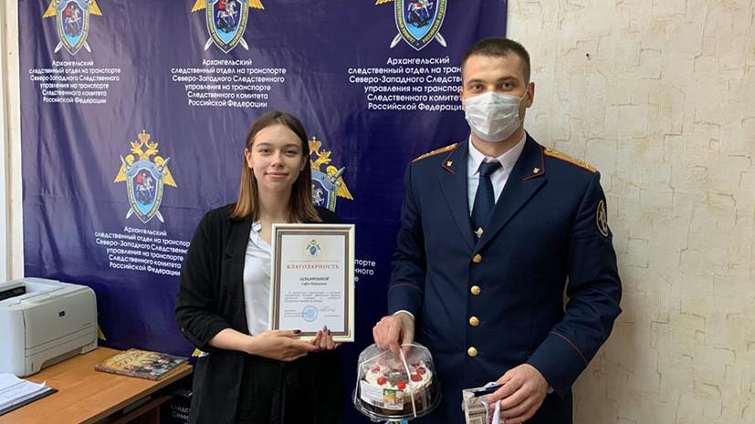 «За проявленное неравнодушие»: в Архангельске СК наградил девушку, которая спасла подругу от самоубийства