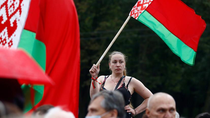 Россия призвала другие страны не вмешиваться в ситуацию в Белоруссии