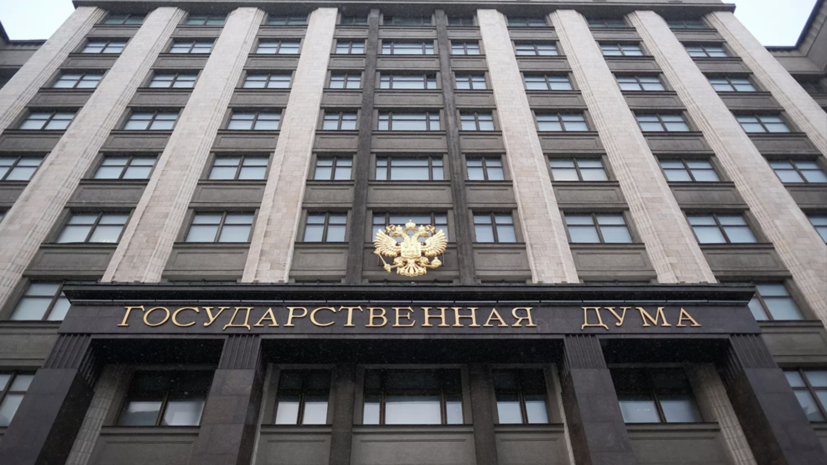 В Госдуме прокомментировали планы по удвоению московского метро