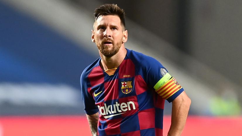 Месси заявил, что никогда не стал бы судиться с «Барселоной»