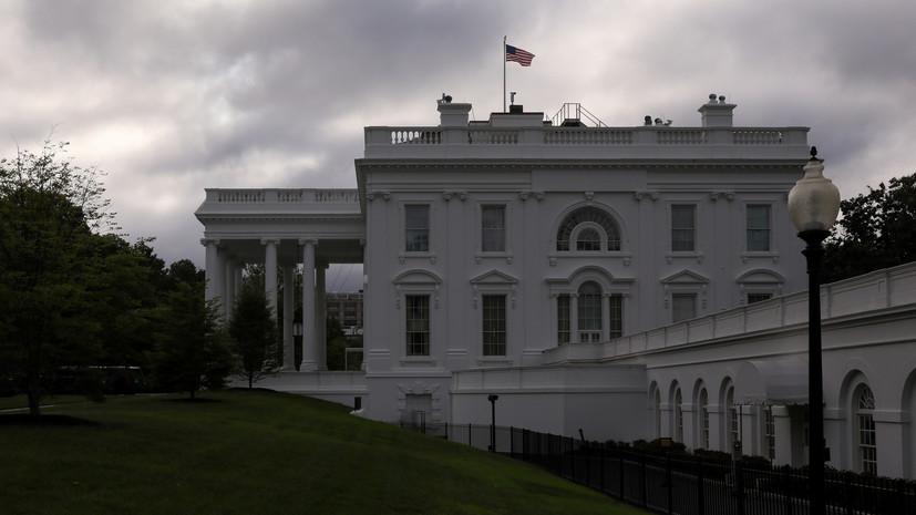 В Белом доме предупредили о последствиях «вмешательства» в выборы