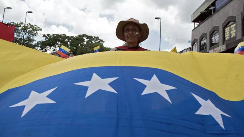 МИД Венесуэлы назвал санкции США попыткой вмешаться в выборы