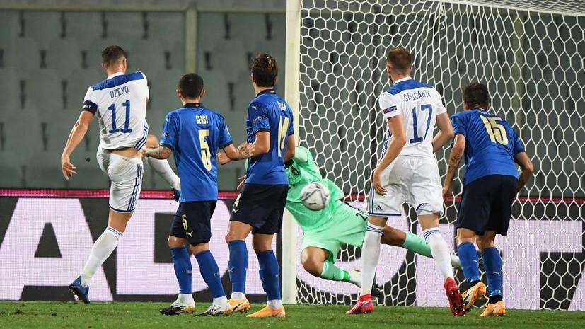 Сборная Италии сыграла вничью с Боснией и Герцеговиной в Лиге наций
