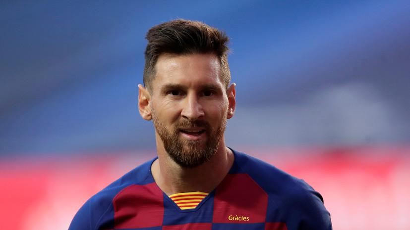 «Барселона» выложила фото Месси и его цитату о любви к клубу