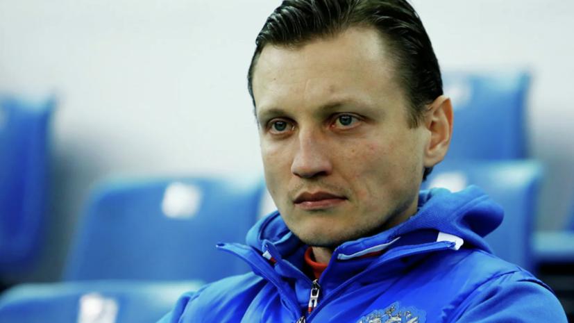 Тренер молодёжной сборной России по футболу прокомментировал победу над Болгарией