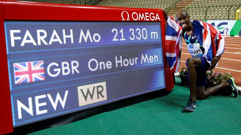 Фара установил мировой рекорд в часовом беге на этапе Бриллиантовой лиги